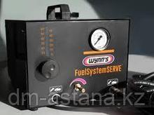 Установка для промывки топливных систем  FuelSystemSERVE®+,  Wynn's (Бельгия)
