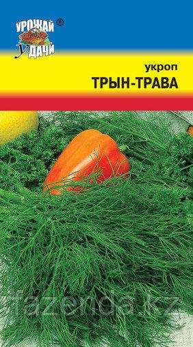 Укроп Трын-трава 1-2гр