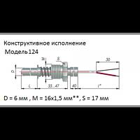 Преобразователь термоэлектрический ДТПL124-00.32/1.5K