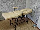 Педикюрное кресло, фото 2