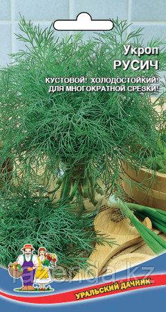 Укроп Русич 1гр