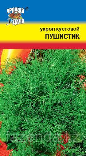 Укроп Пушистик 2 гр