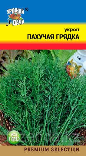 Укроп Пахучая грядка 1 гр
