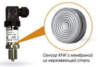 Преобразователь давления измерительный ПД100-ДИ0,4-111-0,5