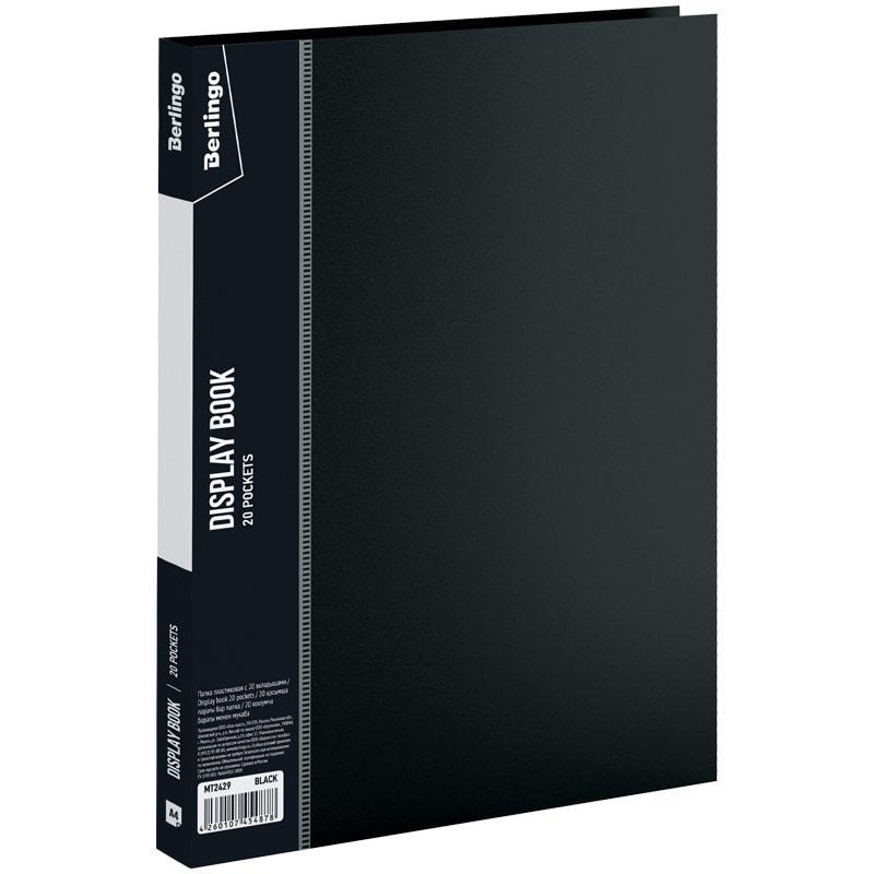 """Папка """"Standard"""" с 20 вкладышами, 14мм, 600мкм, черная"""