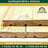 Имитация бруса (Сосна) | 18*135*6000 | Сорт В, фото 4