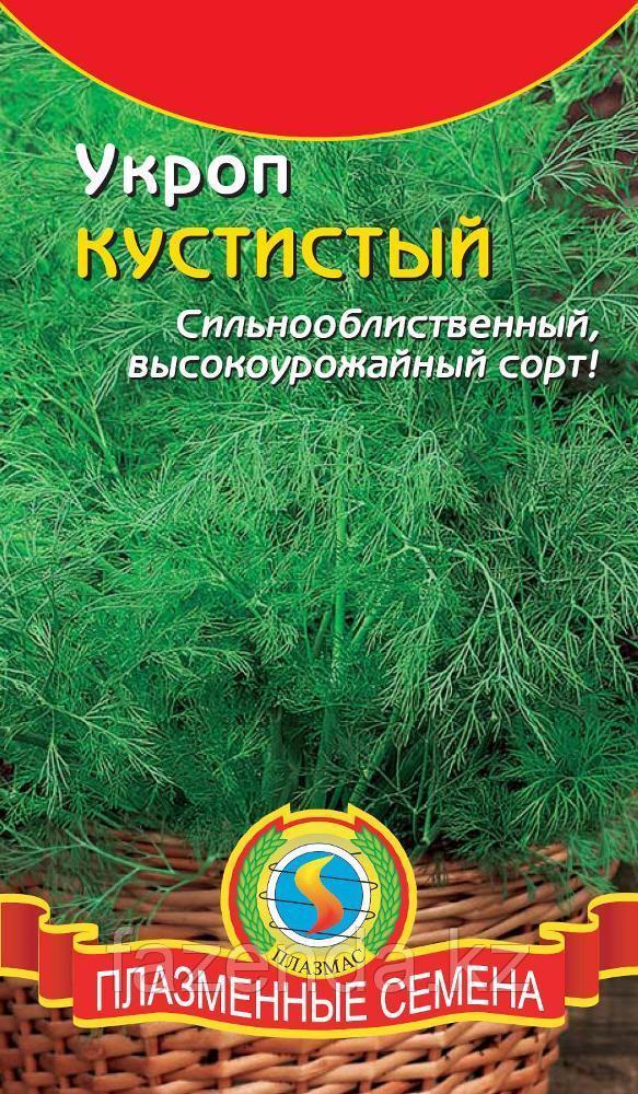 Укроп Кустистый 2гр Седек