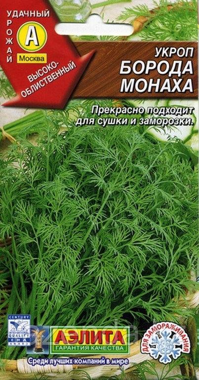 Укроп Борода монаха 3гр