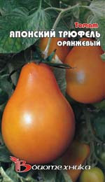 Томат Японский трюфель оранжевый 20шт