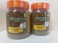 Аджвайн семена 80 гр, Sangam Herbals, фото 1