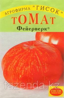 Томат Фейерверк 15шт
