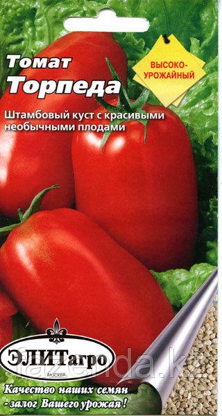 Томат Торпеда 0,1 гр
