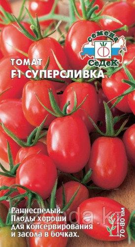 Томат Суперсливка F1 0,05-0,1гр