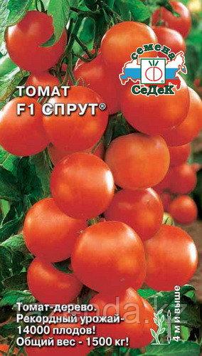 Томат Спрут F1  0,03гр