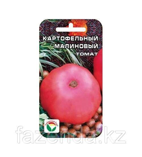 Томат Картофельный малиновый 20шт