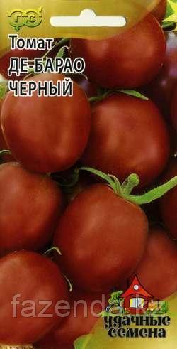 Томат Де барао черный 0,1г/Удачные семена