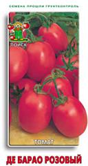 Томат Де барао розовый 0,1гр /Удачные семена