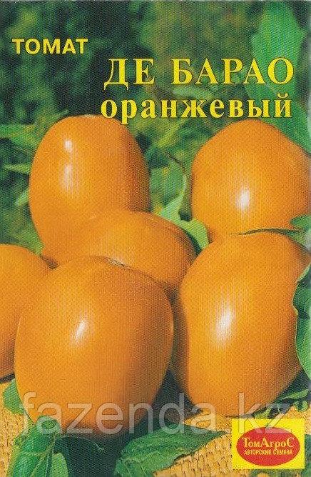 Томат Де Барао оранжевый F1 15шт