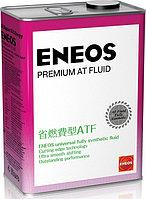 Трансмиссионное масло ENEOS Premium AT Fluid 4литра