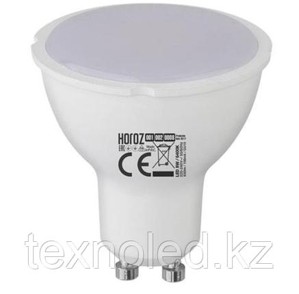 Светодиодная лампа 8W/ GU10/220V для спотов, фото 2