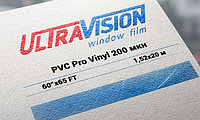Ultra Vision PVC - защитная пленка, 200мкн.