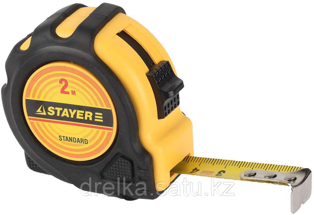 STAYER TopTape 2м / 16мм рулетка в ударостойком обрезиненном корпусе