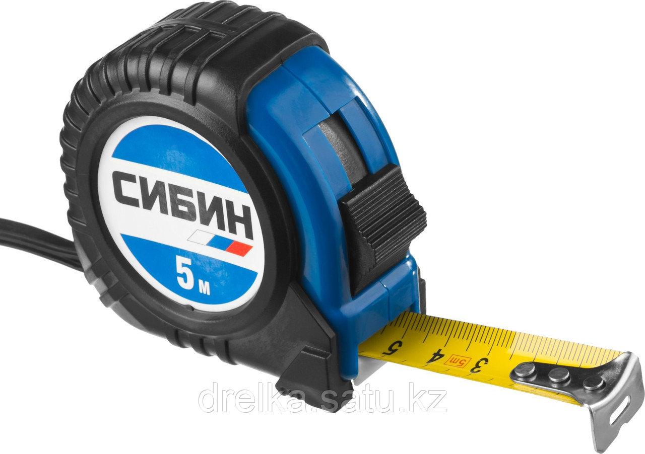 СИБИН  5м / 19мм рулетка в ударостойком обрезиненном корпусе
