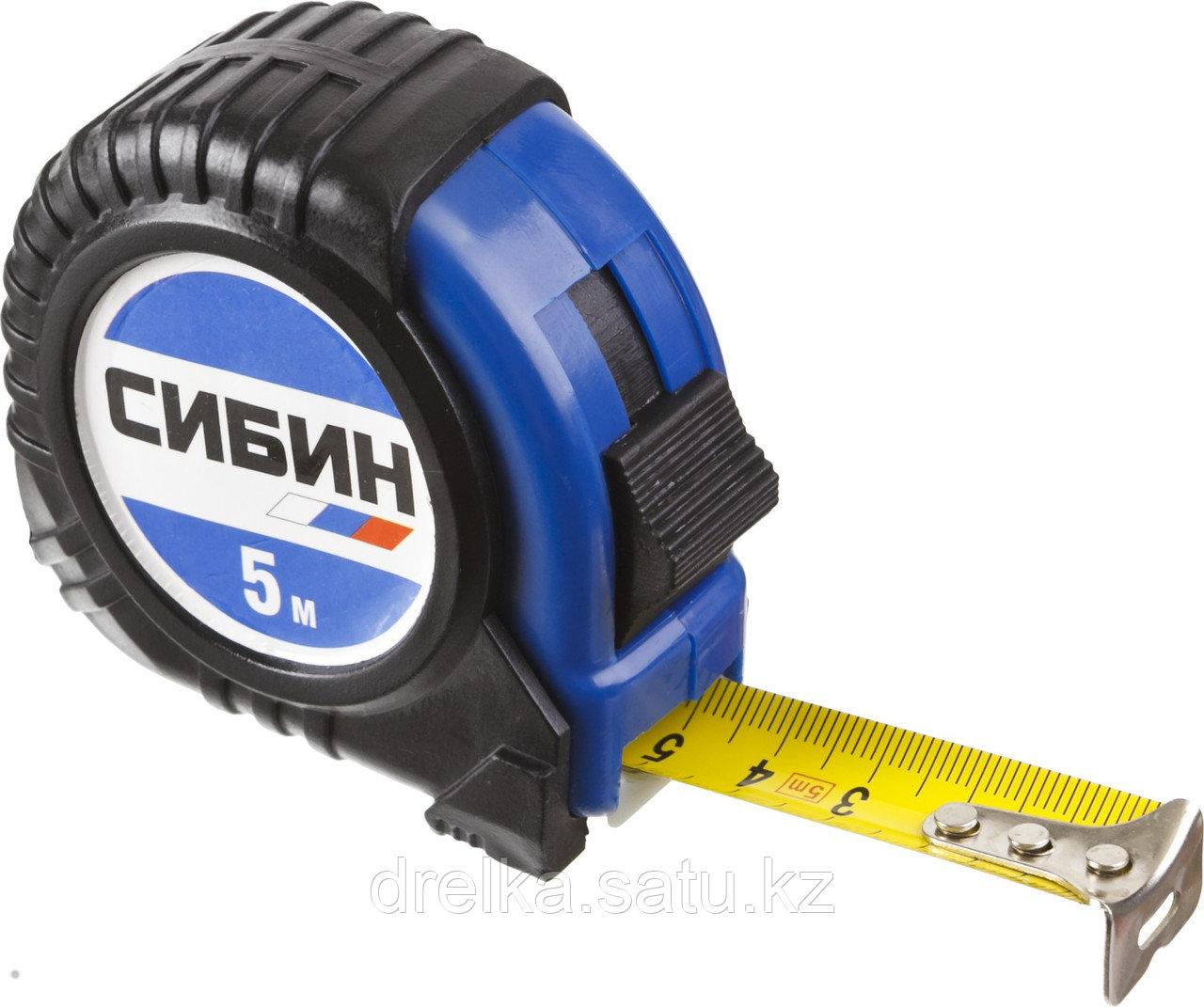 СИБИН 5м / 25мм рулетка в ударостойком обрезиненном корпусе