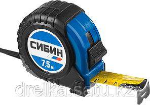 СИБИН 7.5м / 25мм рулетка в ударостойком обрезиненном корпусе, фото 2