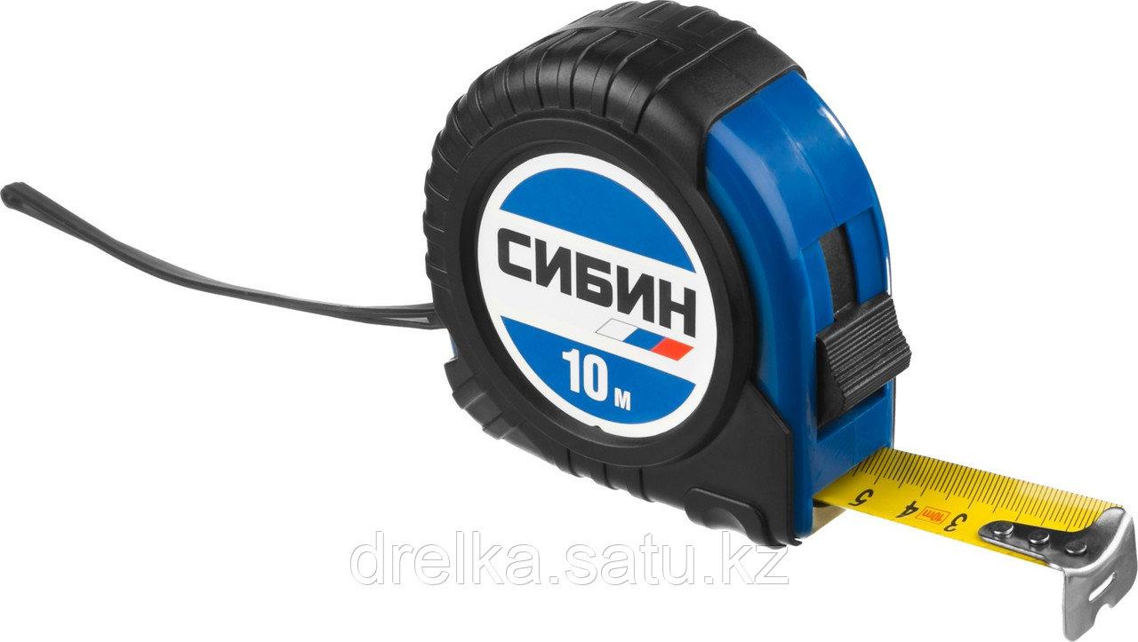 СИБИН  10м / 25мм рулетка в ударостойком обрезиненном корпусе