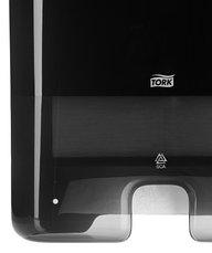 Tork Xpress диспенсер для листовых полотенец сложения Multifold 552008, фото 2