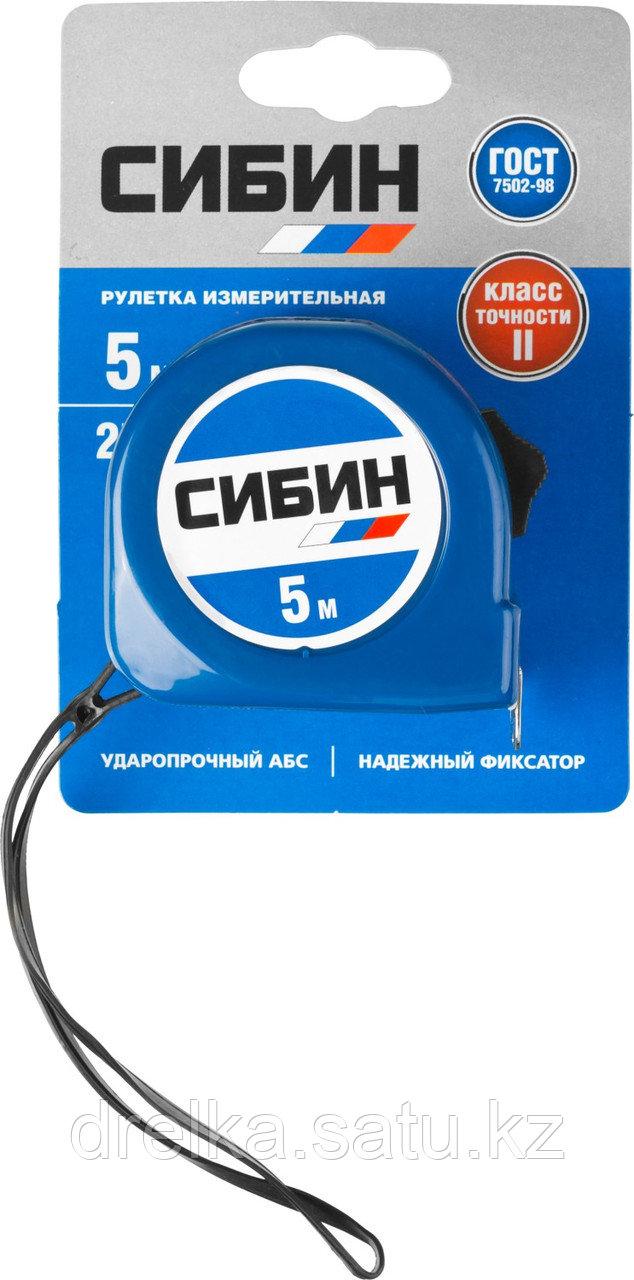 СИБИН  5м / 25мм рулетка в пластиковом корпусе