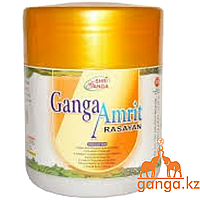 Амрит расаяна (Amrit Rasayan SHRI GANGA), 500 г.