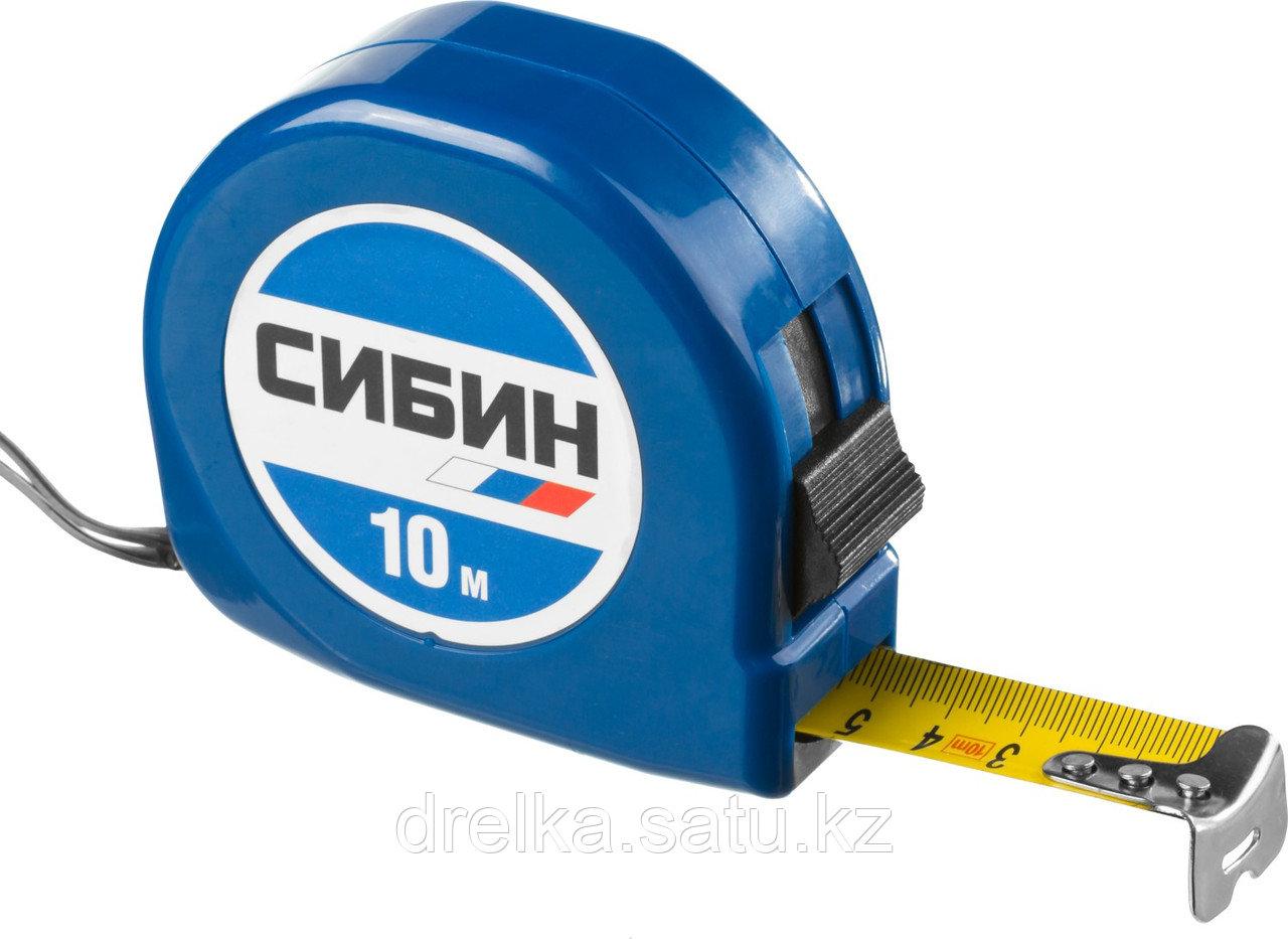 СИБИН 10м / 25мм рулетка в пластиковом корпусе