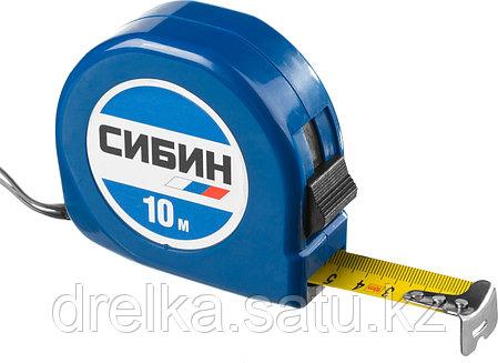 СИБИН 10м / 25мм рулетка в пластиковом корпусе, фото 2