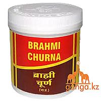 Брами порошок для мозга и интеллекта (Brahmi Churna VYAS), 100 г.
