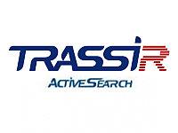 TRASSIR ActiveSearch  В ПОДАРОК!