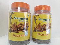 Специи Бадьян, 45 гр, Сангам, фото 1