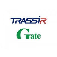 TRASSIR Gate