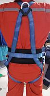Пояс страховочный парашютного типа, Пояс монтажный (Пояс предохранительный) , фото 1
