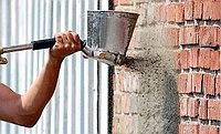 Штукатурная лопата хоппер-ковш