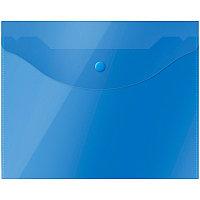 Папка-конверт на кнопке OfficeSpace А5 (190*240мм), 150мкм, полупрозрачная, синяя 267531