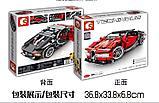 Конструктор Senbao 701401 For Bugatti Sports Car Бугатти широн аналог Lego Technic, фото 3