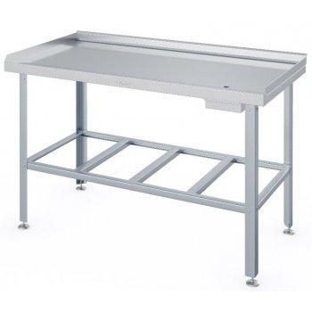 Стол производственный ATESY СМ-С-1200.800-02