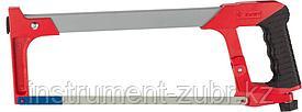 Ножовка по металлу MX-450, 80 кгс, ЗУБР