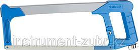 Ножовка по металлу ПРО-700, 170 кгс, ЗУБР