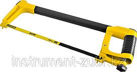 Ножовка по металлу HERCULES RX700, 100 кгс, STAYER