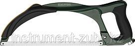 Ножовка по металлу Ergo-Kraft, 170 кгс, KRAFTOOL