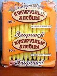 Здоровей безглютеновые хлебцы  кукурузные, 90 г