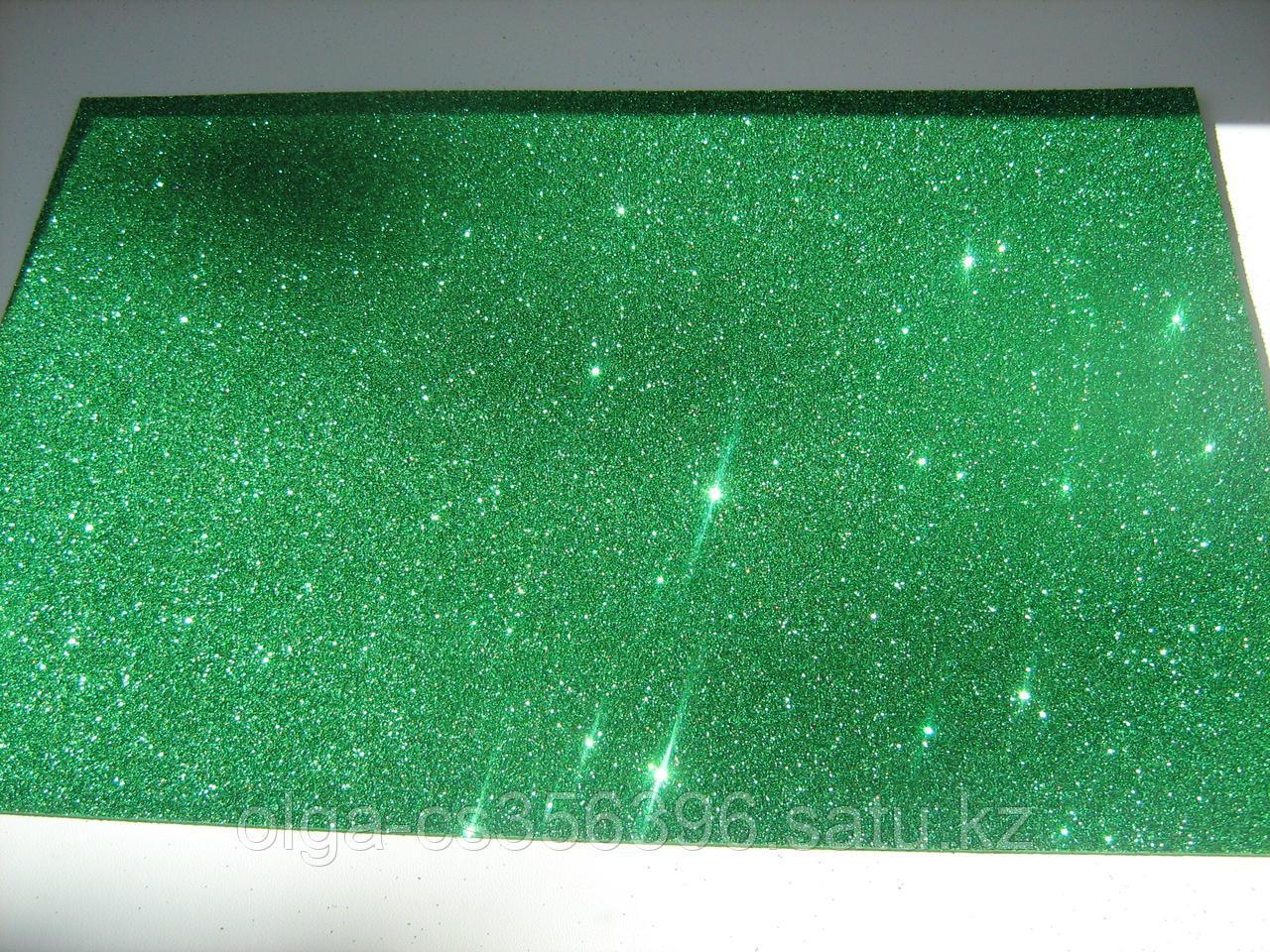 Фоамиран глиттерный 1,5 - 2 мм. Creativ 1022